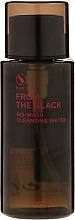 Parfumuri și produse cosmetice Apă de curățare pentru față - A'pieu From The Black No Wash Cleansing Water