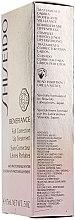 Balsam de buze - Shiseido Benefiance Full Correction Lip Treatment — Imagine N3