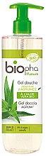 Parfumuri și produse cosmetice Gel de duș cu extract de lămâie - Biopha Nature Gel Douche