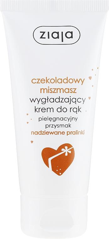 """Cremă de mâini """"Praline de ciocolată"""" - Ziaja Hand Cream — Imagine N1"""