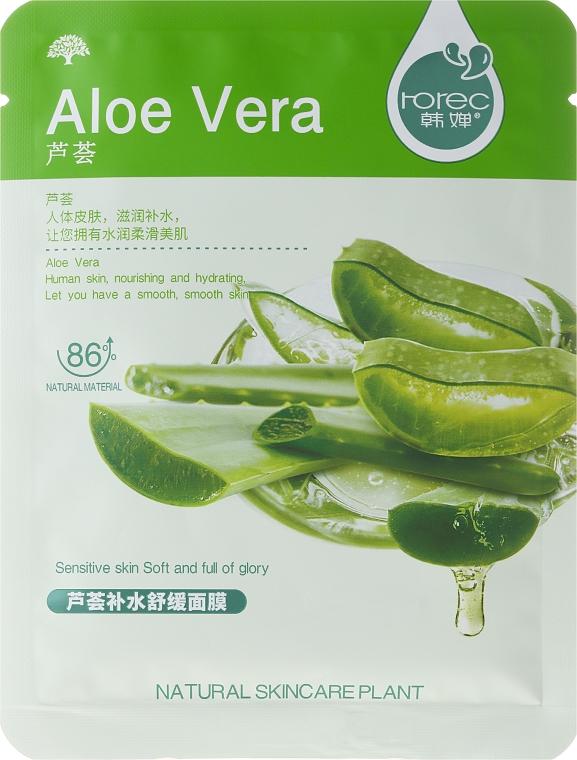 """Mască hidratantă pentru față """"Aloe-Vera"""" - Rorec Natural Skin Aloe Mask"""