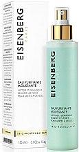 Parfumuri și produse cosmetice Mousse de curățare pentru față - Jose Eisenberg Purifying Light Foaming Gel