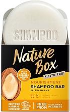 Parfumuri și produse cosmetice Șampon solid cu ulei de argan - Nature Box Nourishment Vegan Shampoo Bar With Cold Pressed Argan Oil