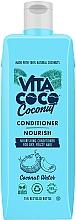 Parfumuri și produse cosmetice Balsam nutritiv cu nucă de cocos pentru păr - Vita Coco Nourish Coconut Water Conditioner