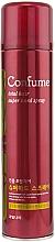 Parfumuri și produse cosmetice Spray pentru fixarea părului - Welcos Confume Total Hair Superhard Spray