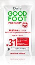 Mască pentru picioare - Delia Cosmetics Good Foot Podology Nr 3.1 — Imagine N2