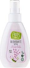 Parfumuri și produse cosmetice Deodorant-spray cu lavandă și mușcată - Ekos Personal Care