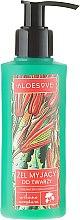 Parfumuri și produse cosmetice Gel de curățare cu extract organic de aloe vera - Aloesove