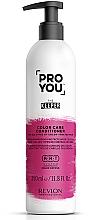 Parfumuri și produse cosmetice Balsam pentru păr vopsit - Revlon Professional Pro You Keeper Color Care Conditioner