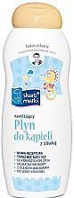 Parfumuri și produse cosmetice Gel hidratant de baie - Skarb Matki