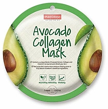 Parfumuri și produse cosmetice Mască de țesut pentru față - Purederm Avocado Collagen Mask