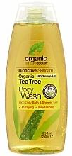 """Parfumuri și produse cosmetice Gel de duș """"Arbore de ceai"""" - Dr. Organic Bioactive Skincare Tea Tree Body Wash"""