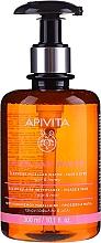 Parfumuri și produse cosmetice Apă micelară - Apivita Micellar Water
