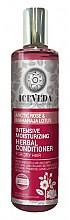 Parfumuri și produse cosmetice Balsam pentru păr - Natura Siberica Iceveda Arctic Rose&Maharaja Lotus Moisture Intensive Herbal Conditioner
