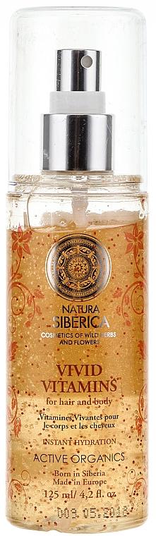 Spray pentru păr și corp - Natura Siberica