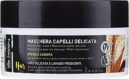 Parfumuri și produse cosmetice Mască hidratantă de păr - Bio Happy Oat & Hemp Hair Mask
