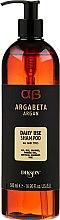 Parfumuri și produse cosmetice Șampon cu ulei de argan pentru toate tipurile de păr - Dikson Argabeta Argan Shampoo Daily Use