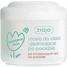 """Parfumuri și produse cosmetice Ulei de corp cu efect de întărire """"Mamma Mia"""" - Ziaja Body Oil"""