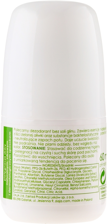Deodorant - Ziaja Olive Leaf Roll On Anti-perspirant Without Aluminium Salt — Imagine N2