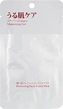 Parfumuri și produse cosmetice Mască hidratantă cu colagen pentru față - Mitomo Premium Moisturizing Facial Essence Mask