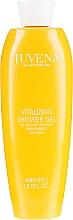 """Parfumuri și produse cosmetice Gel de duș """"Citrice"""" - Juvena Body Care Vitalizing Citrus Shower Gel"""