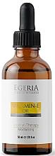Parfumuri și produse cosmetice Ulei de corp - Egeria Vitamin-E Oil
