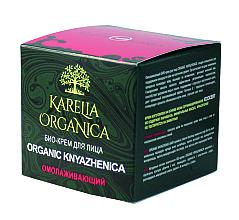 """Parfumuri și produse cosmetice Bio cremă pentru față """"Întinerire"""" - Fratti HB Karelia Organica Organic Knyazhenica"""