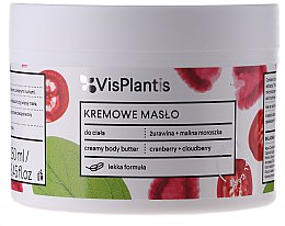 Parfumuri și produse cosmetice Ulei cremos de corp - Vis Plantis Herbal Vital Care Creamy Body Butter Cranberry and Cloudberry