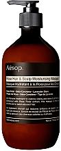 Parfumuri și produse cosmetice Mască hidratantă pentru păr și scalp - Aesop Rose Hair & Scalp Moisturising Mask