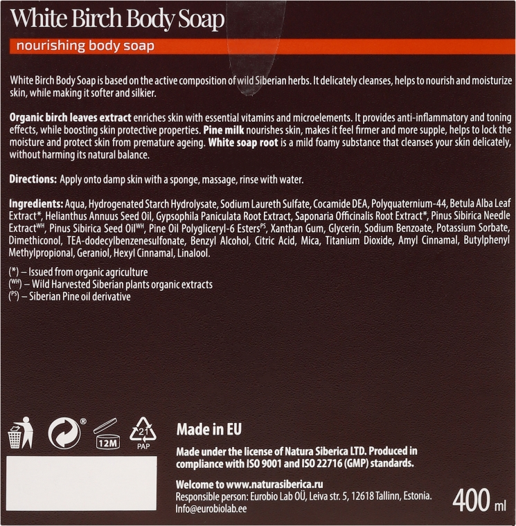 Săpun de corp - Natura Siberica Fresh Spa Russkaja Bania Detox White Birch Body Soap — Imagine N3