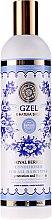 """Balsam """"Royal Berries"""" - Natura Siberica Gzel  — Imagine N1"""