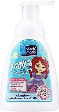 Parfumuri și produse cosmetice Spumă pentru igienă intimă, pentru copii, prințesa 2, albastru - Skarb Matki Intimate Hygiene Foam For Children