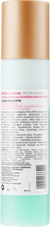 Mist Spray de păr - VitalDerm Argana — Imagine N2