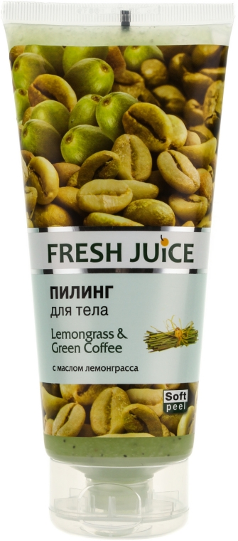 "Peeling de corp ""Lemongrass și cafea verde"" - Fresh Juice Lemongrass Green Coffee"