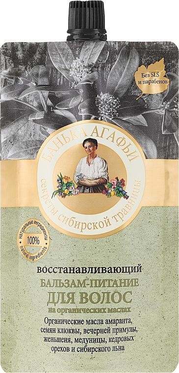 Balsam nutritiv regenerator de păr - Reţete bunicii Agafia Baia bunicii Agafia — Imagine N1