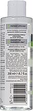 Loțiune micelară de curățare - Pharmaceris T Sebo-Micellar Solution Cleansing Make-Up Removal — Imagine N2
