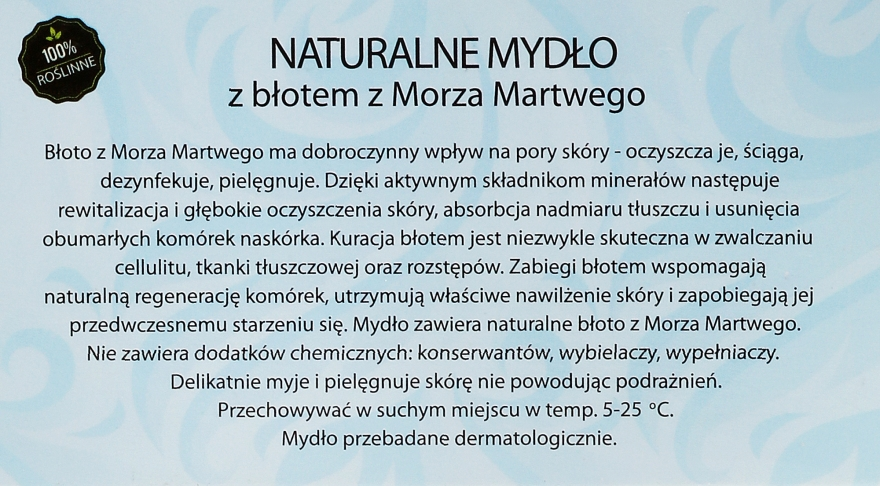 "Săpun natural ""Nămol din Marea Moartă"" - Powrot do Natury Natural Soap with Mud from the Dead Sea — Imagine N3"