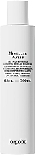 Parfumuri și produse cosmetice Apă micelară - Jorgobe Micellar Water