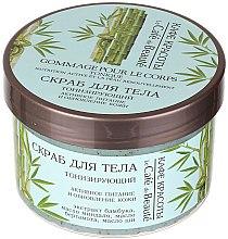 Parfumuri și produse cosmetice Scrub pentru corp - Le Cafe de Beaute Body Scrub