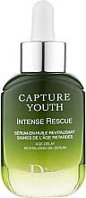 Parfumuri și produse cosmetice Ulei de față - Dior Capture Youth Intense Rescue Oik-Serum