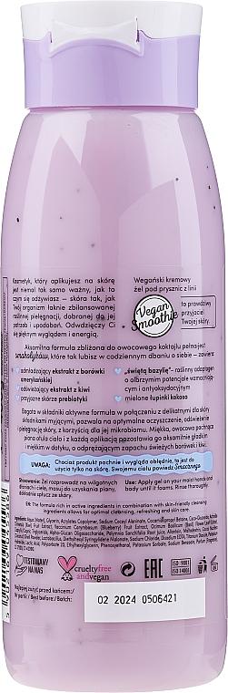 "Gel de duș ""Afine + Kiwi"" - Bielenda Vegan Smoothie Shower Gel — Imagine N2"