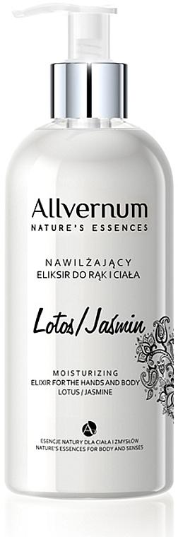 """Elixir pentru mâini și corp """"Lotus și Jasmine"""" - Allvernum Allverne Nature's Essences Elixir for Hands and Body — Imagine N1"""