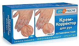 Parfumuri și produse cosmetice Cremă-corector anti-îmbătrânire pentru mâini - Do i Posle