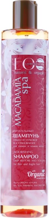 """Șampon nutritiv pentru păr """"Volum și recuperare în profunzime"""" - ECO Laboratorie Macadamia SPA Shampoo"""