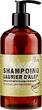 Parfumuri și produse cosmetice Șampon Aleppo - Tade Laurel Oil Mild Aleppo Shampoo