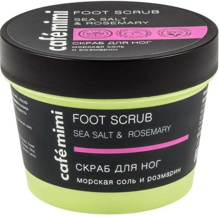 """Scrub pentru picioare """"Sare de mare și rozmarin"""" - Cafe Mimi Foot Scrub"""