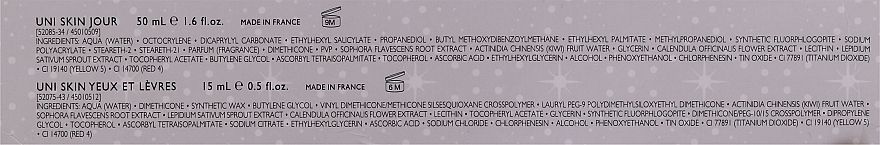 Set - Payot Uni Skin (cr/4ml + balm/15ml + cr/50ml) — Imagine N7