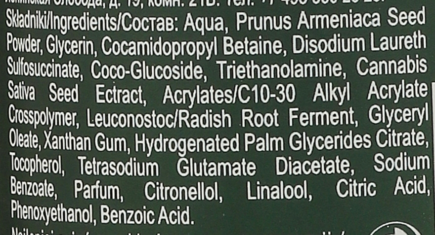 Scrub hidratant de corp - Joanna Botanicals For Home Spa Cannabis Seed Peeling — Imagine N3