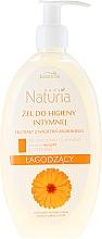 Parfumuri și produse cosmetice Gel pentru igiena intimă cu extract de gălbenele - Joanna Naturia Intimate Hygiene Gel
