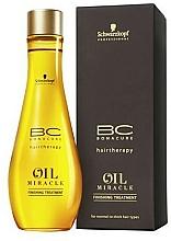 Parfumuri și produse cosmetice Tratament pentru păr normal și aspru - Schwarzkopf Professional Bonacure BC